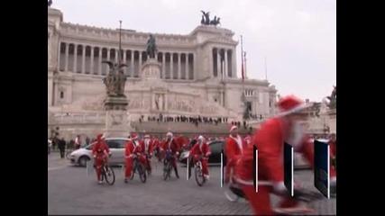В обектива:  Над 300 Дядоколедовци на колела в Рим в опит за рекорд на Гинес