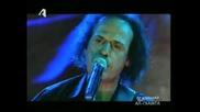 Vasilis Papakostadinou Live Video
