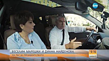 Веселин Марешки на път за президентството