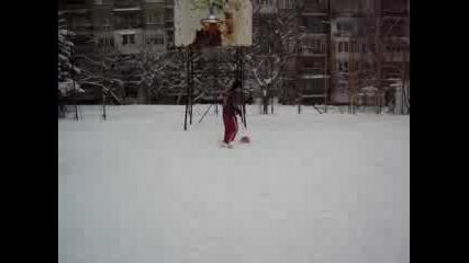 Нещо Зимно