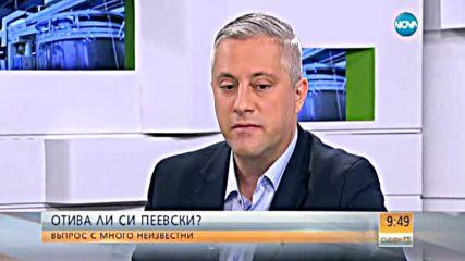 Лукарски: Виждам оттеглянето на Пеевски