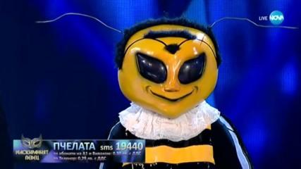 Пчелата изпълнява Lose Yourself на Eminem | Маскираният певец