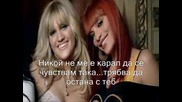 The Pussycat Dolls - Stick With You (bg Sub)