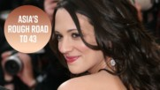 Asia Argento's 43rd birthday is not a happy one