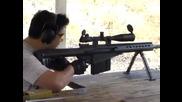 Снайпер M82 .50 калибър