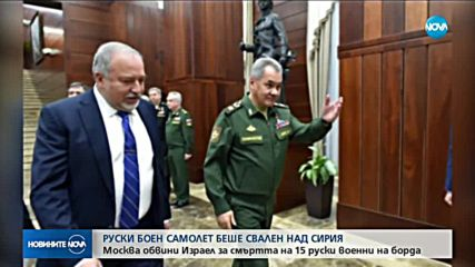 Руски самолет изчезна в Сирия, Москва обвини Израел във враждебни действия