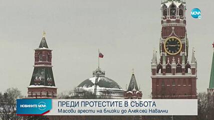 Говорителката на Навални влиза в затвора за 9 дни