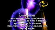 Обещанието - Трейси Чапман ( Превод)