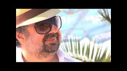 Куката и еротичен модел в на Мастика Пещерa 2012