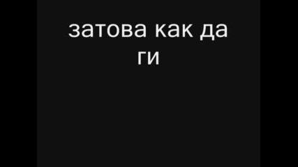 Tokio Hotel V Bg