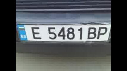 Номера на коли