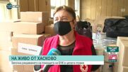 БЧК раздава хранителни пакети в Хасково
