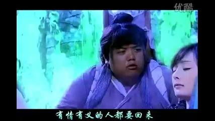 [китай]kary Ng - Вечна любов