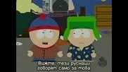 South Park /сезон 11 Еп.4/ Бг Субтитри