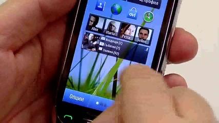 Facebook приложение на Nokia C7