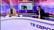 Реалистични ли са новите български условия към Македония?