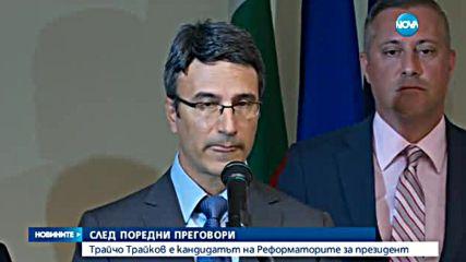 Трайчо Трайков и Съби Събев са кандидат-президентската двойка на РБ
