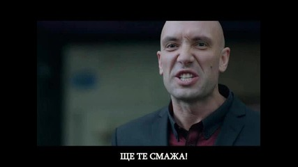 Kriss Shady - Ще те смажа [ Cd - Rip ]