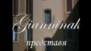 **превод** Adriano Celentano Dove Vai Jack