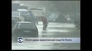 Над 50 жертви на наводнения в Аржентина, обявен е тридневен траур