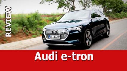Audi e-tron - респектираща динамика