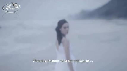 Янис Плутархос ~ Обгърни с Ръце Тялото Ми   Превод