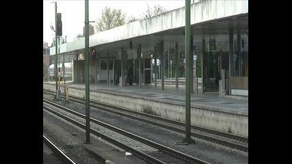 Влакове, Трамваи и Метро в Германия