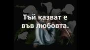 Пробуди Се Някога В Мен