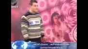 Данчо От Music Idol 2