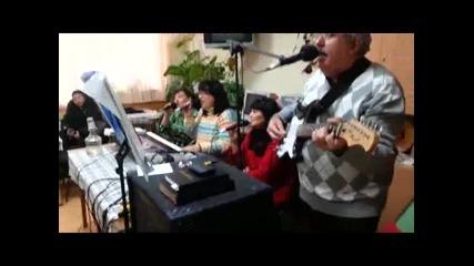 Избави ме , от Тъмнината - 02.12.2012 г