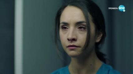 Откраднат живот - Епизод 24, Сезон 9