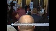 """Борисов обяви война на управляващите и се закани за """"реваншизъм до дупка"""""""