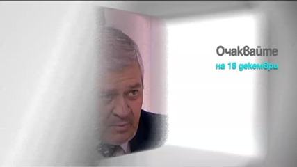 """В четвъртък в """"Здравей, България"""" очаквайте - Промо"""