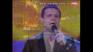 Dragi Domić - Ljubi me po sećanju (Zvezde Granda 2010_2011 - Emisija 34 - 28.05.2011)