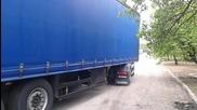Камиона