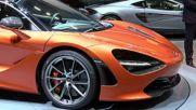 McLaren 720S е произведение на изкуството