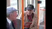 Разговор 2 - Ма Дядовци В Трамвая