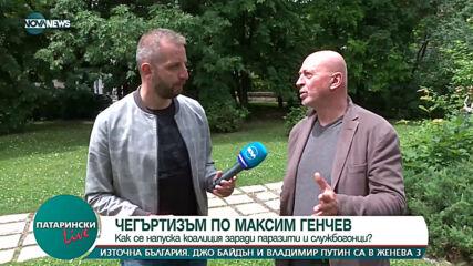 """""""Патарински LIVE"""": Момчето си отива…"""
