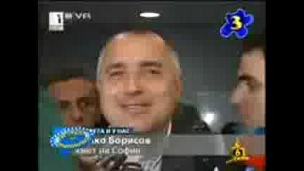 Господари На Ефира - канал