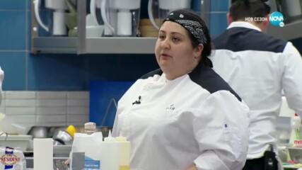 """Вечерна резервация - """"Hell's Kitchen"""" (19.05.2020)"""