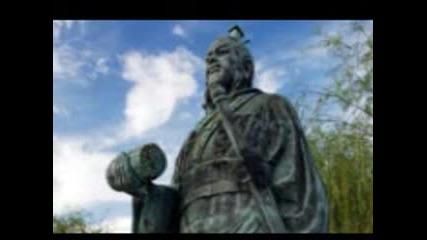 Великите пълководци от Китай и Япония