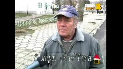 Господари на Ефира 01 - 01 - 2010 Part 1