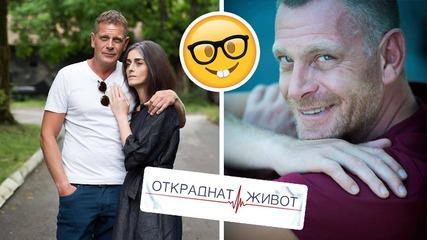Юлиан Вергов повдигна завесите! Каза какво ще се случи в ''Откраднат живот''