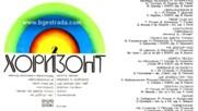 Богдана Карадочева - Песен за двете точки 1974 аудио