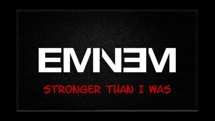 * Превод * New 2013! Eminem - Stronger Than I Was