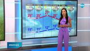 Прогноза за времето (15.05.2021 - обедна емисия)