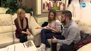 София - Ден и Нощ - Епизод 479 - Част 1