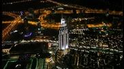 Без Багаж - Бурж Халифа - Дубай