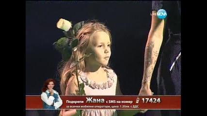 Жана Бергендорф - Live концерт - 21.11.2013 г.