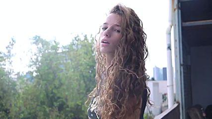 Canta Bille - Where I Wanna Be